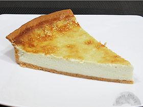 Resultado de imagen de tarta de queso